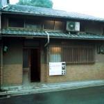 51_kyoto